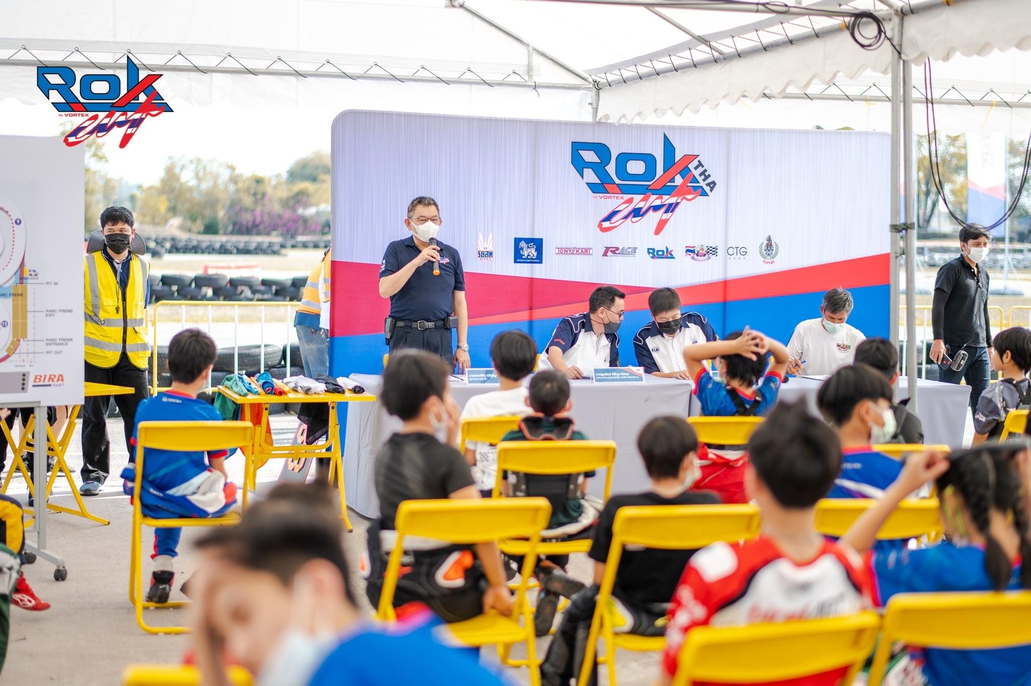 ROUND 1 : ROK CUP THAILAND 2021 AT BIRA