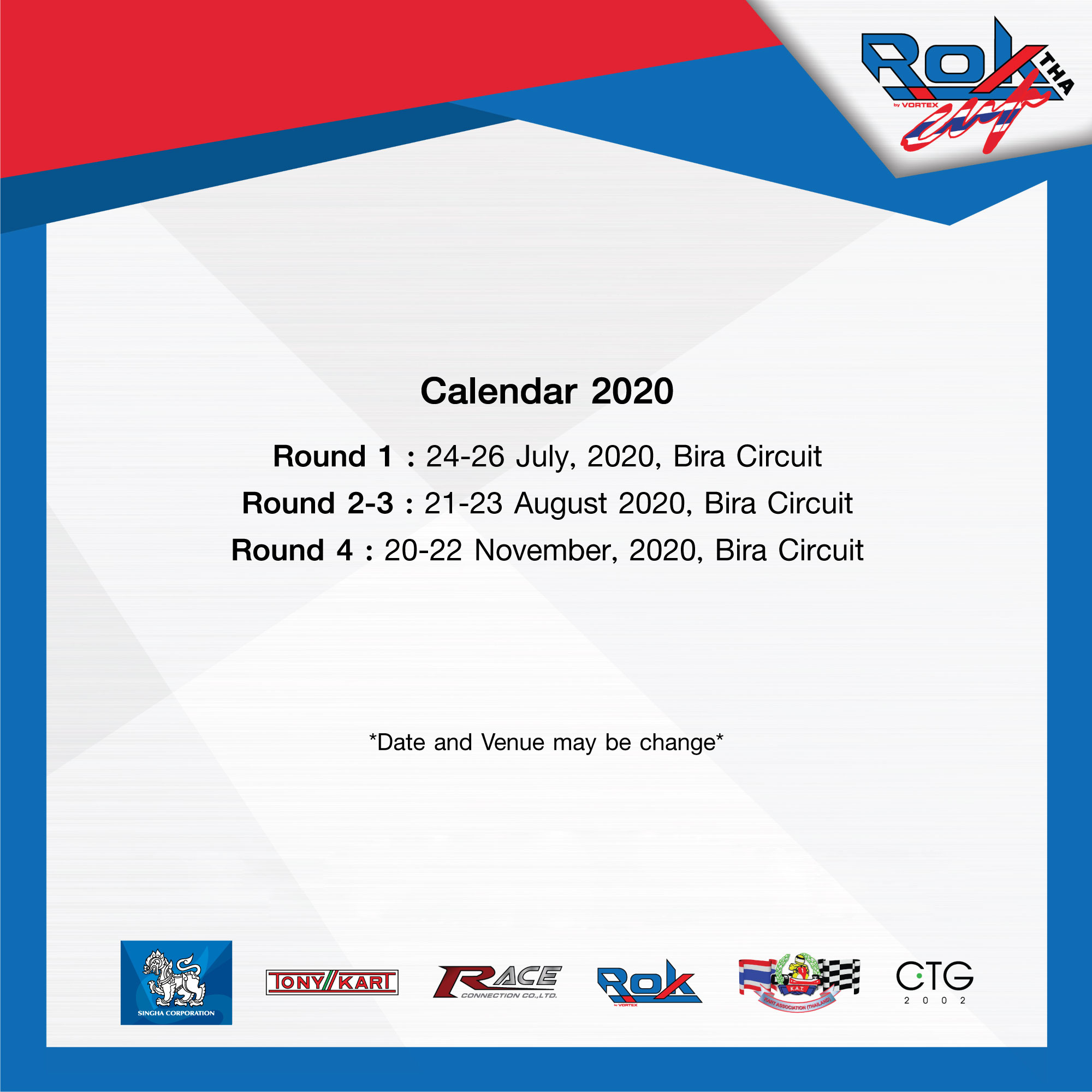 กำหนดวันแล้ว! สำหรับชาว Rok Cup Thailand 2020