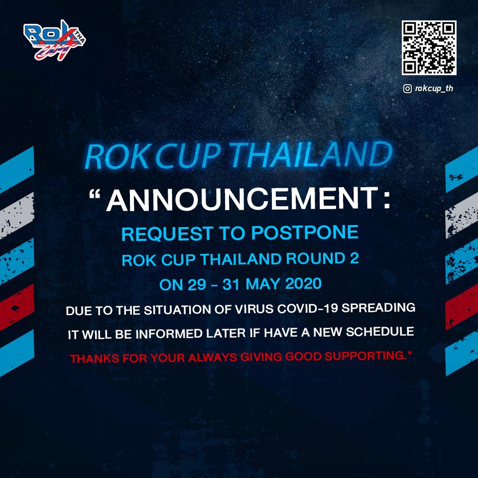 ประกาศเลื่อนการแข่งขัน Rok Cup Round 2