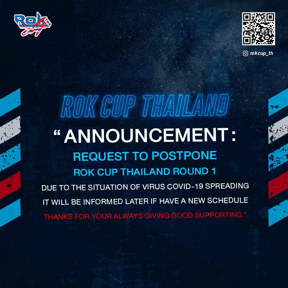 ประกาศเลื่อนการแข่งขัน Rok Cup Round 1