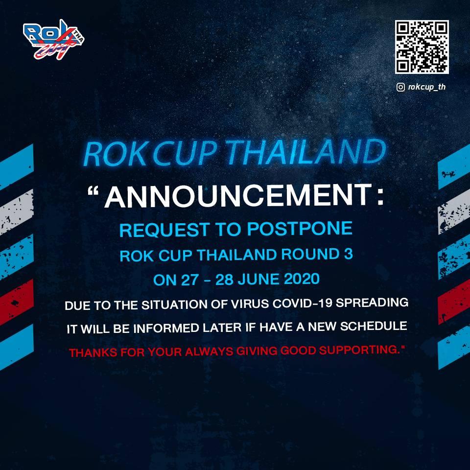 ประกาศเลื่อนการแข่งขัน Rok Cup Round 3